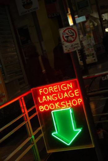 Foreign Language Bookshop neon sign